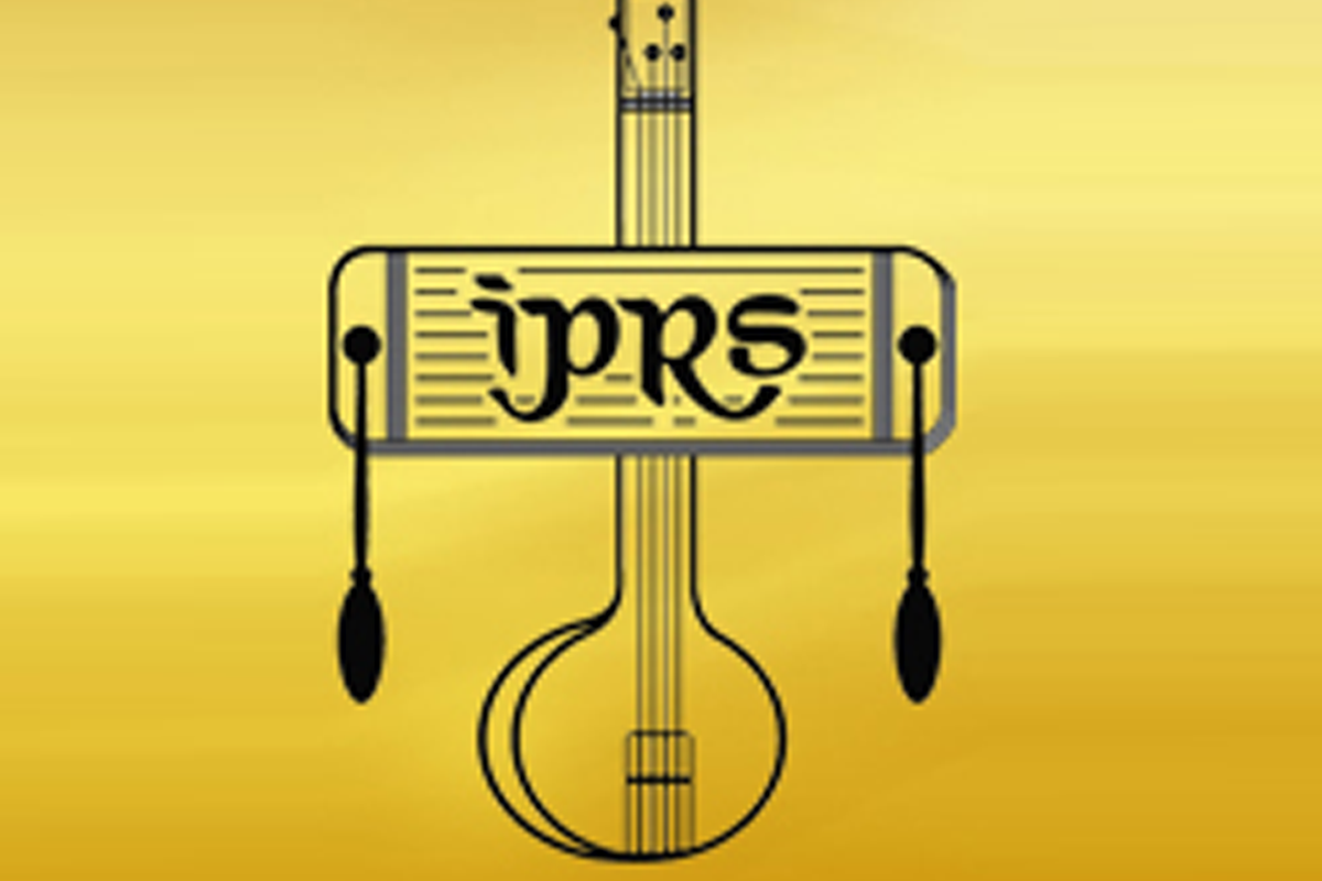 1547279693-1544616594-IPRS-Logo.png.png.png