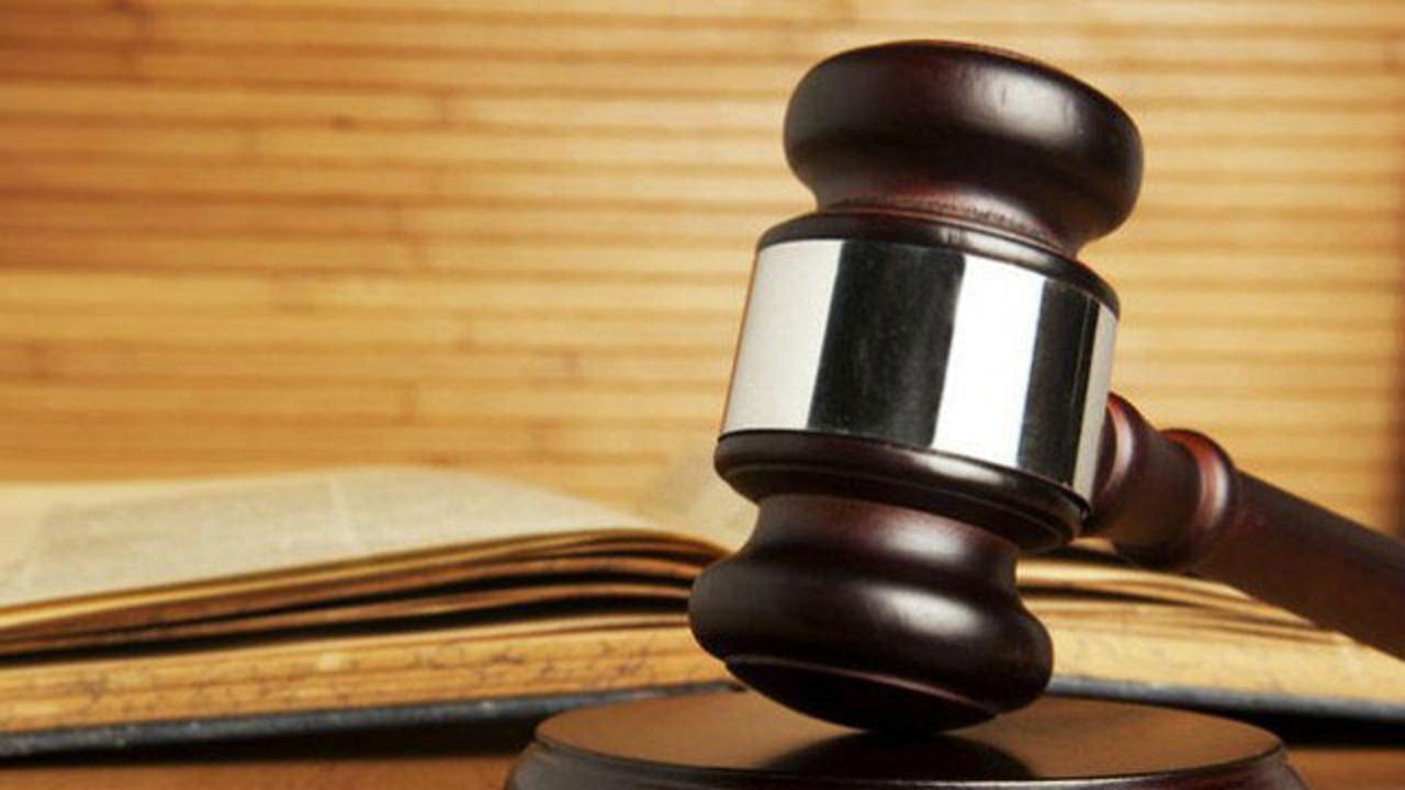 1577790506-court.jpg.jpg