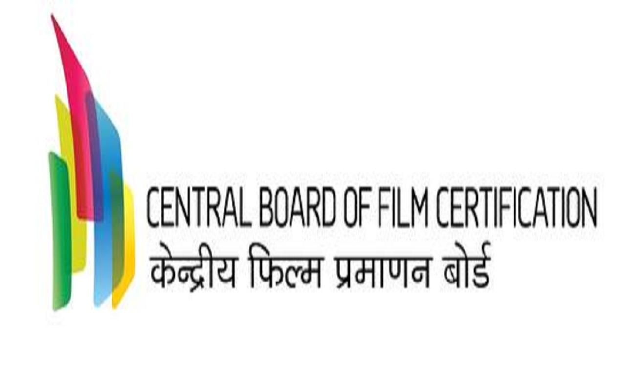 1628253205-Logo_of_CBFC.jpg